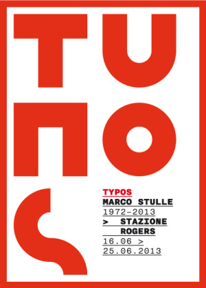 Arte – la Grafica di Marco Stulle, mostra e concerto per ricordarlo