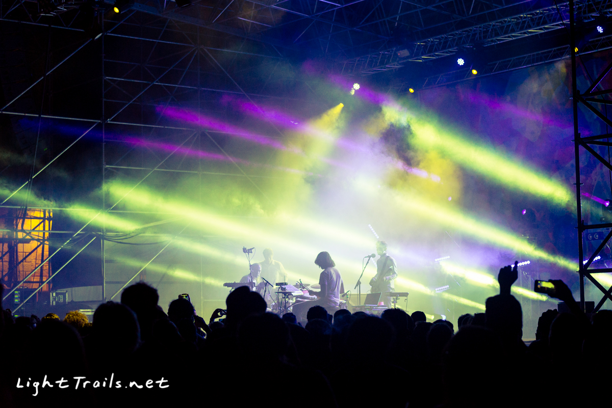 Astro festival @ Ferrara Sotto Le Stelle 2016